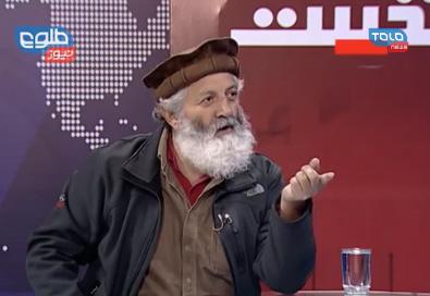 Wahid bad landet om ursakt